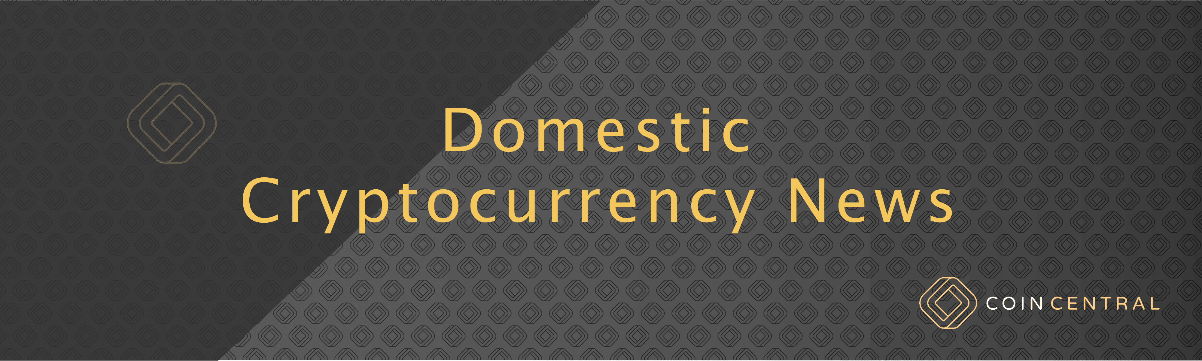 Domestic Cryptocurrency News